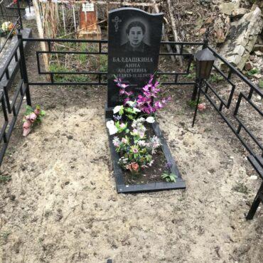 Балдашкина Анна Андреевна